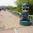 p. 津閣(リムジンカク)近くにある自由の橋(1)